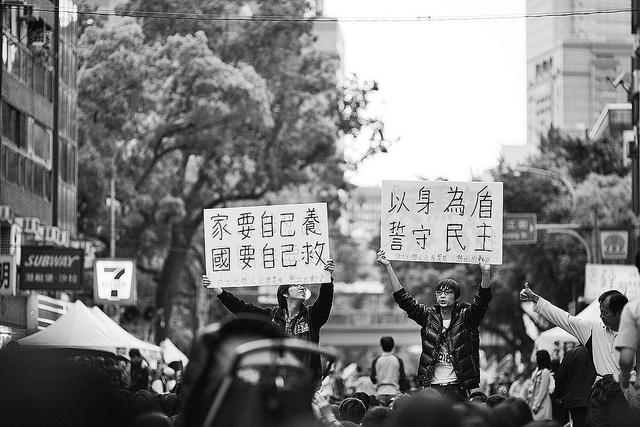 Battle of Taipei