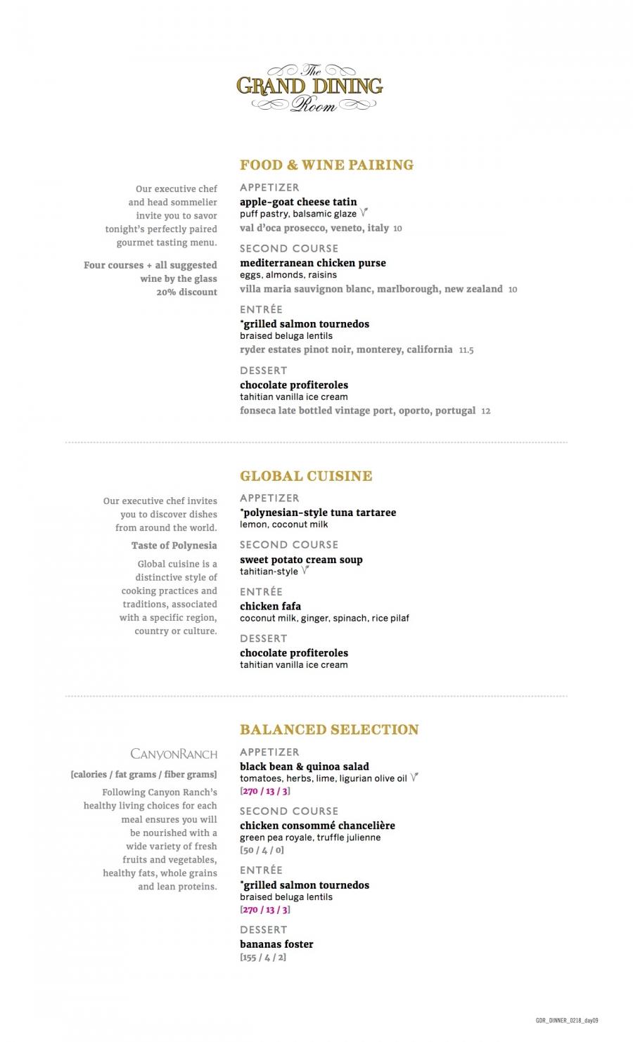 gdr_menu